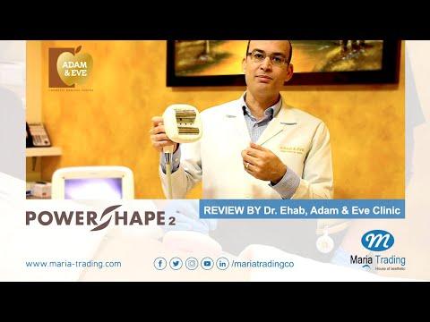 Powershape 2 Review   Adam & Eve Cosmetic Clinic Abu Dhabi   Maria Trading